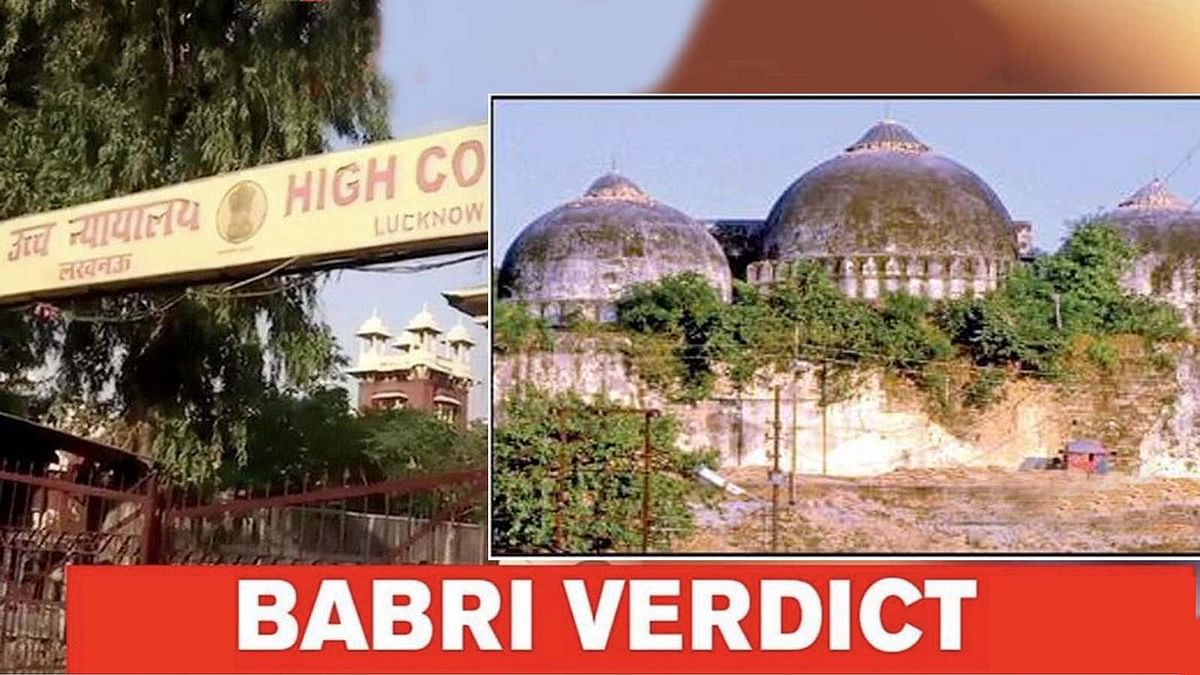 #BabriVerdict: बाबरी विध्वंस पर कोर्ट का फैसला- सभी आरोपी बरी