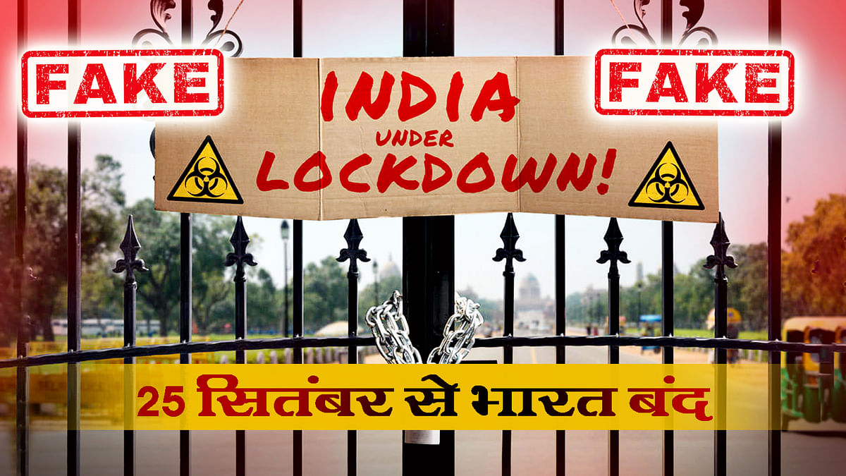 Another strict lockdown from September 25
