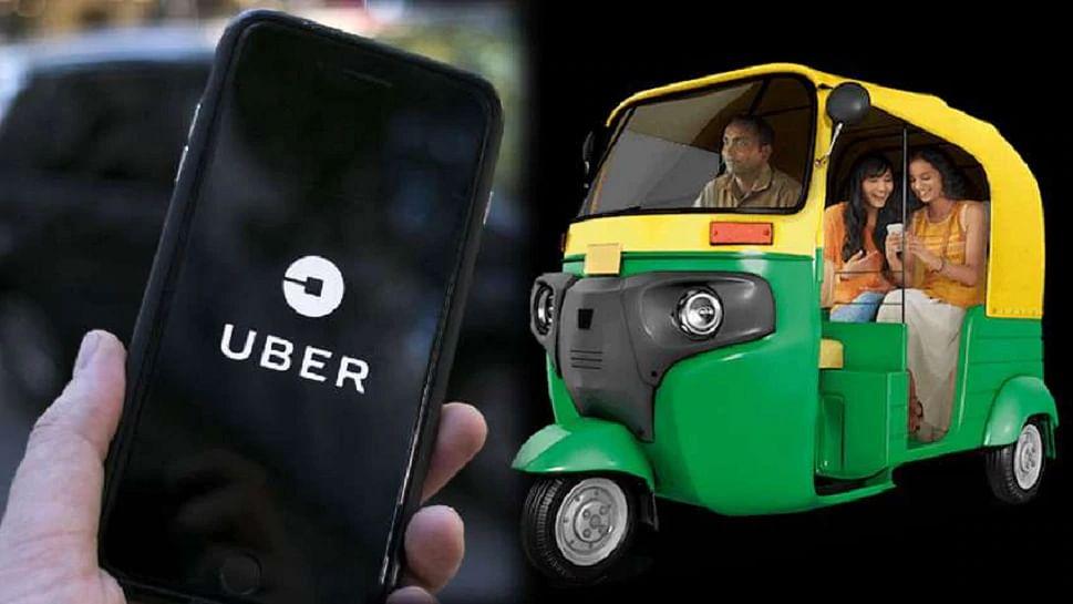अब घंटों के हिसाब से किराये पर चलेंगे Uber के ऑटो