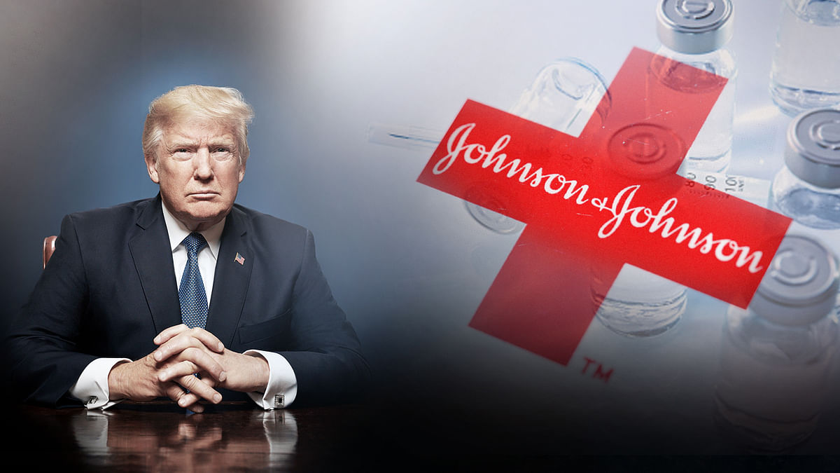 अमेरिका: राष्ट्रपति ट्रंप का J&J की वैक्सीन पर बड़ा दावा