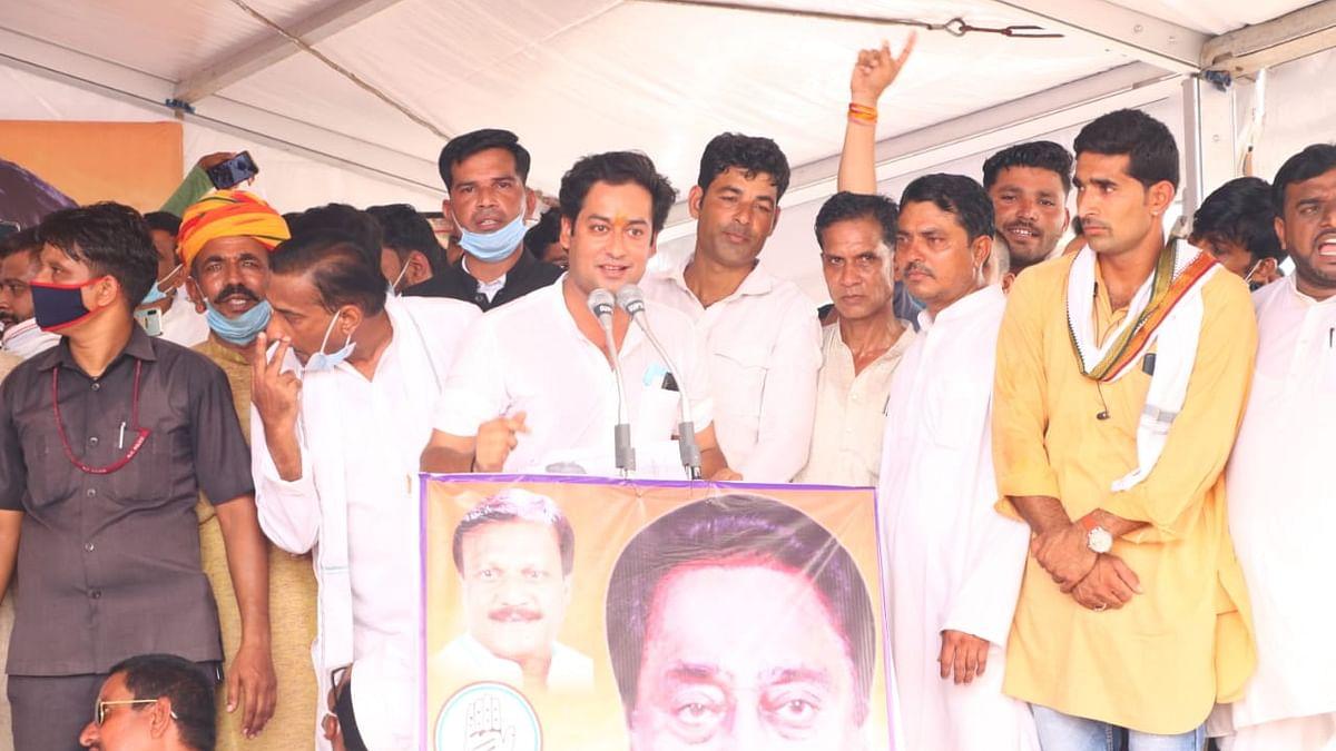 मध्यप्रदेश से कांग्रेस विधायक और पूर्व मंत्री जयवर्धन सिंह
