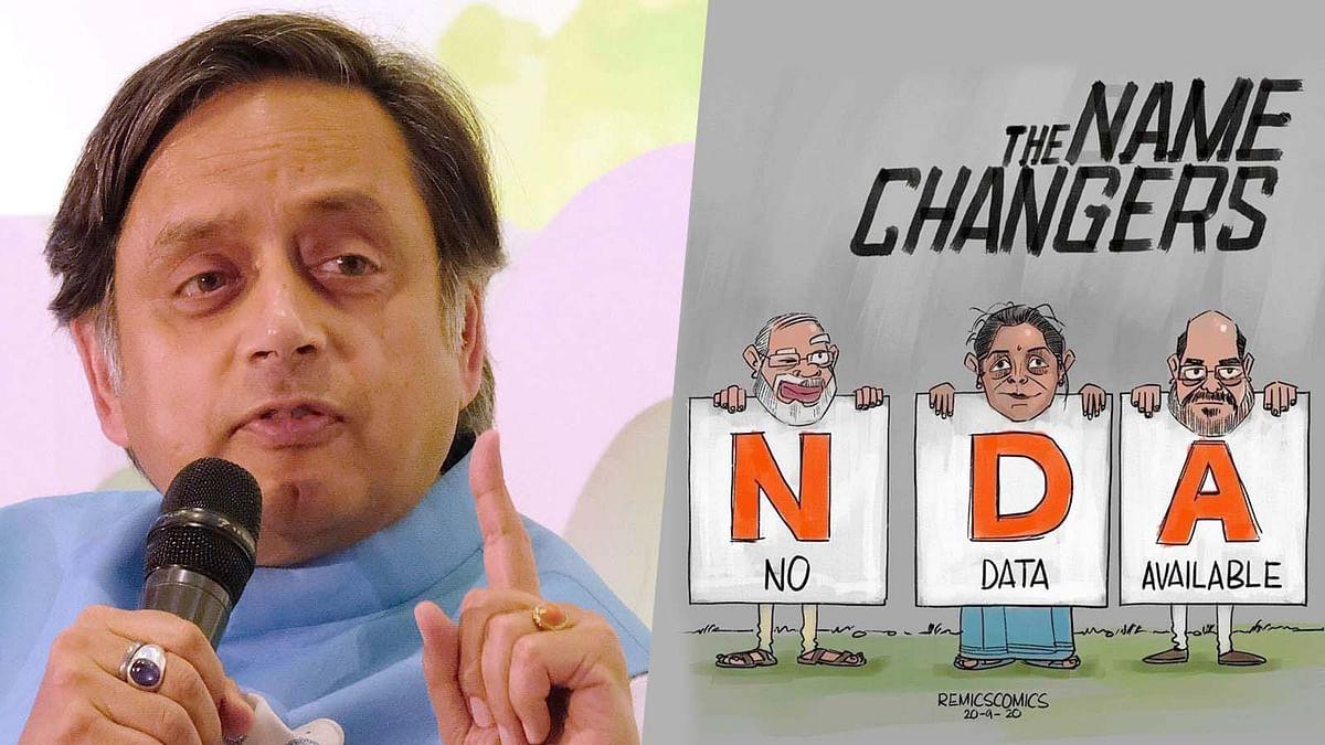 मोदी सरकार पर शशि थरूर का तंज- कार्टून शेयर कर बताया NDA का नया मतलब
