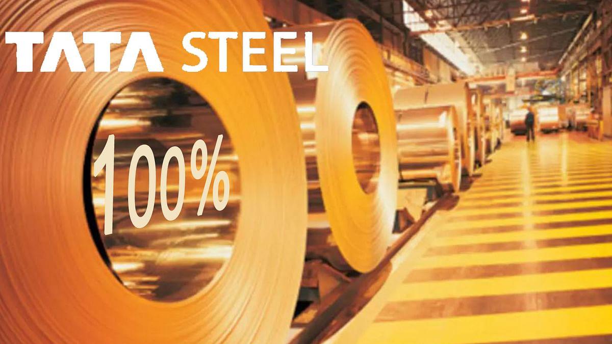 पटरी पर लौटा टाटा स्टील का उत्पादन, क्षमता हुई 100%