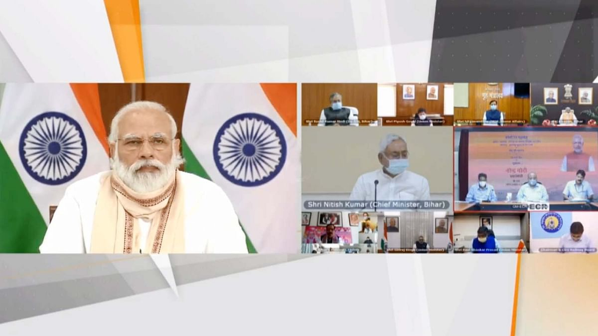 PM मोदी ने वीडियो कॉन्फ्रेंसिंग के माध्यम से कोसी रेल मेगा ब्रिज और अन्य रेलवे परियोजनाओं का उद्घाटन किया।