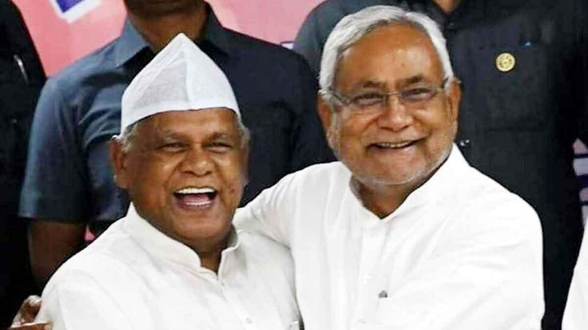बिहार चुनाव: जीतन राम मांझी ने महागठबंधन से तोड़ा नाता-NDA के होंगे पार्टनर