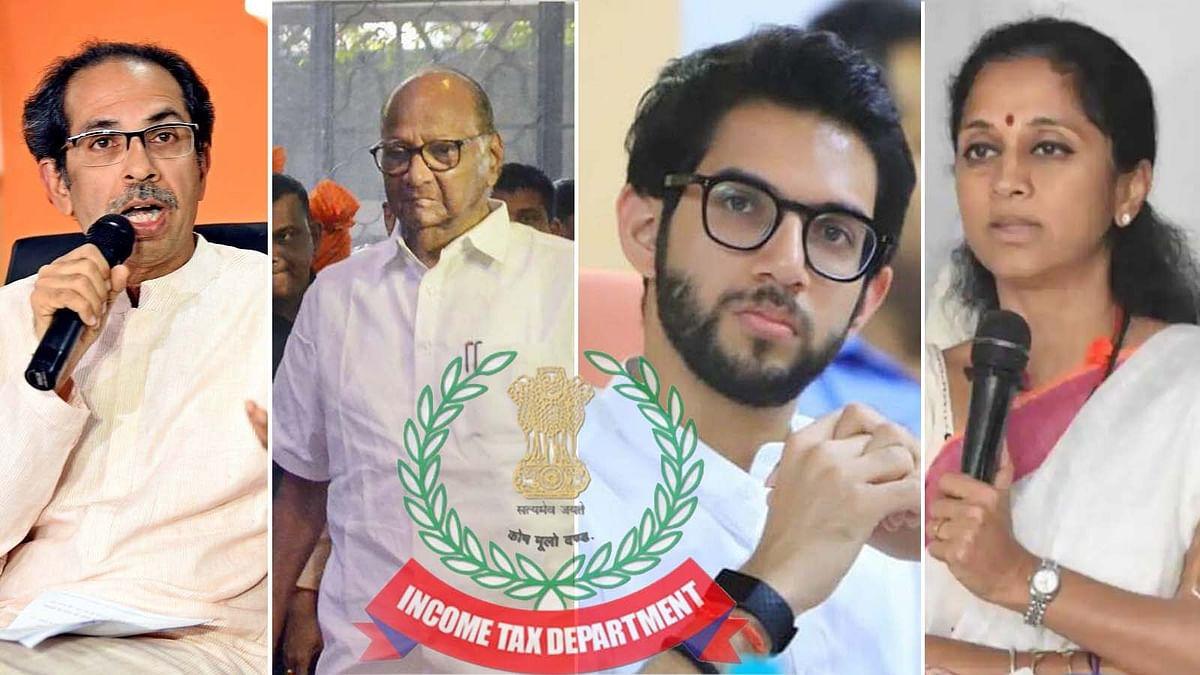 महाराष्ट्र CM ठाकरे, पवार सहित इन नेताओं को आयकर विभाग का नोटिस