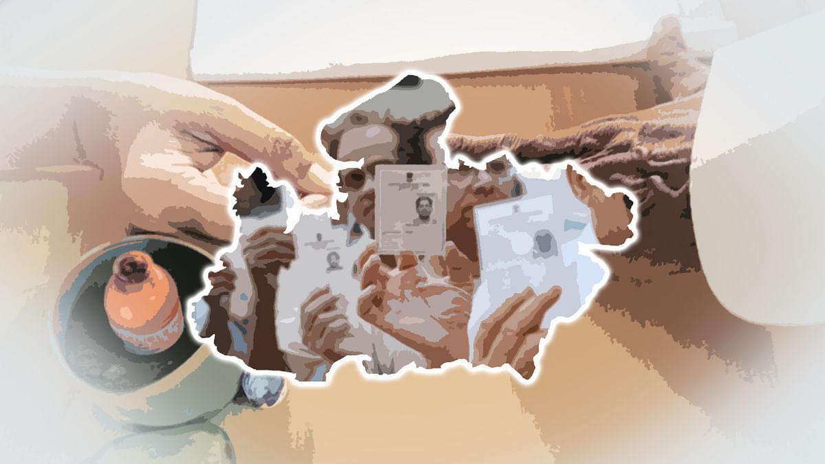 भोपाल : इन नौ सीटों पर दल बदलू ही बनेंगे विधायक