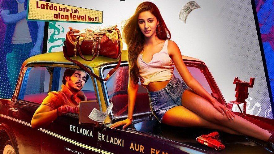 Khaali Peeli to release on October 2