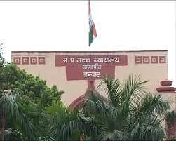 इंदौर : राजनीतिक कार्यक्रम के लिए सरकारी खाते से क्यों किया भुगतान