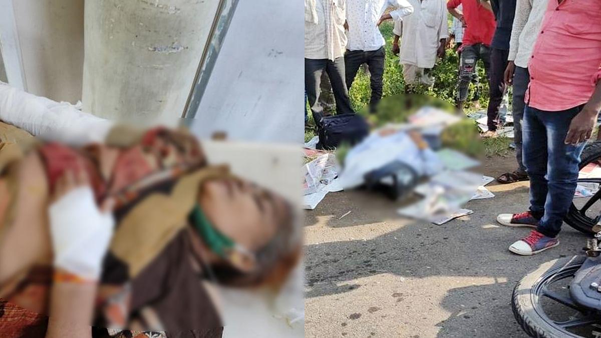 धार : पिकअप और बाइक की भिंड़त में दर्दनाक सड़क हादसा, उज्जैन के टीआई की मौत