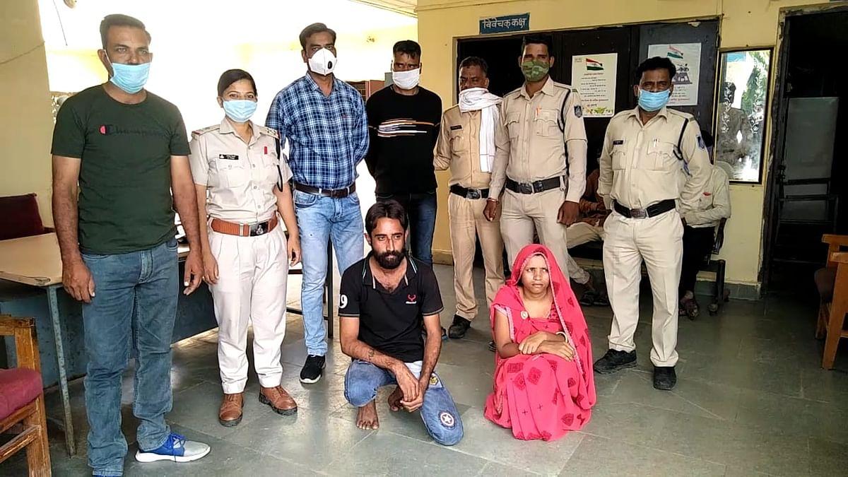 लुटेरी दुल्हन एवं कथित पति को खाचरौद पुलिस ने भेजा सलाखों के पीछे