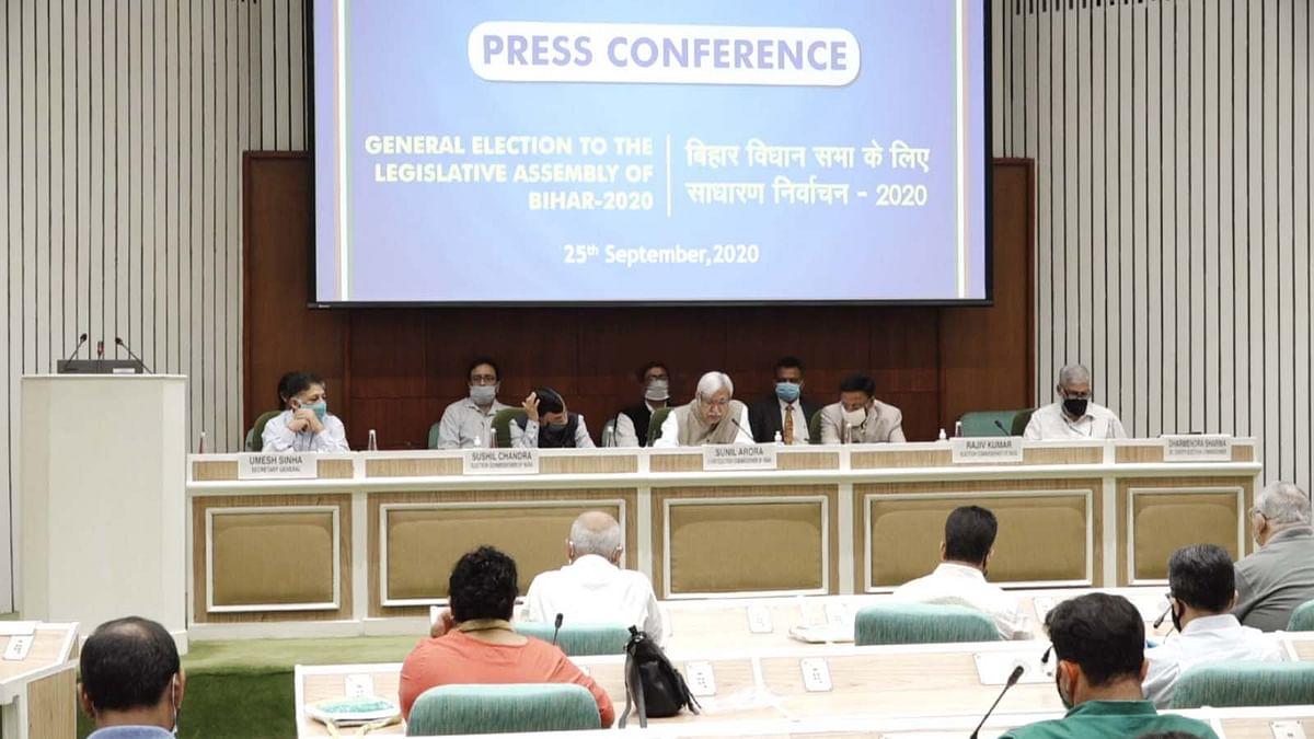 बिहार: महामारी के दौर में सबसे बड़ा चुनावी महासंग्राम-3 चरण में होंगे चुनाव