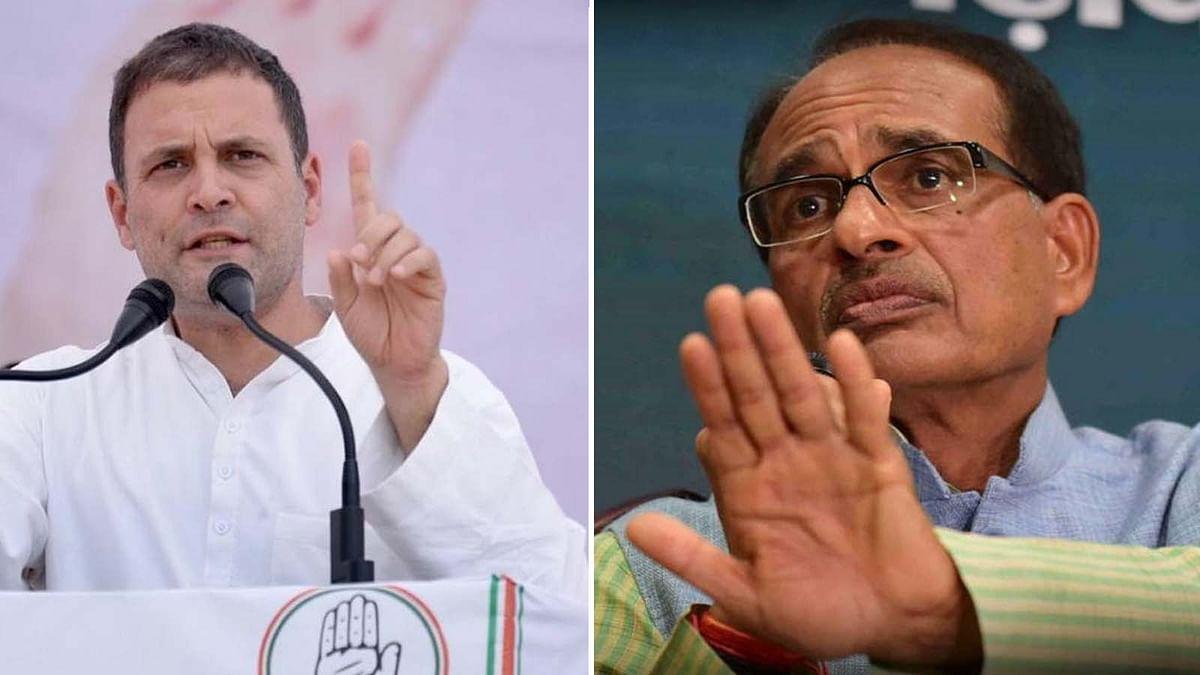 शिवराज पर भड़के राहुल-कांग्रेस ने जो कहा सो किया, भाजपा के सिर्फ झूठे वादे