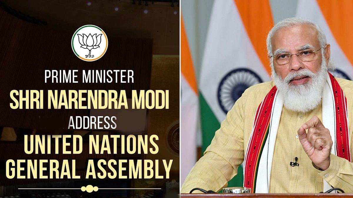 संयुक्त राष्ट्र महासभा में PM मोदी का भाषण- इन अहम मुद्दाें पर रहा फोकस