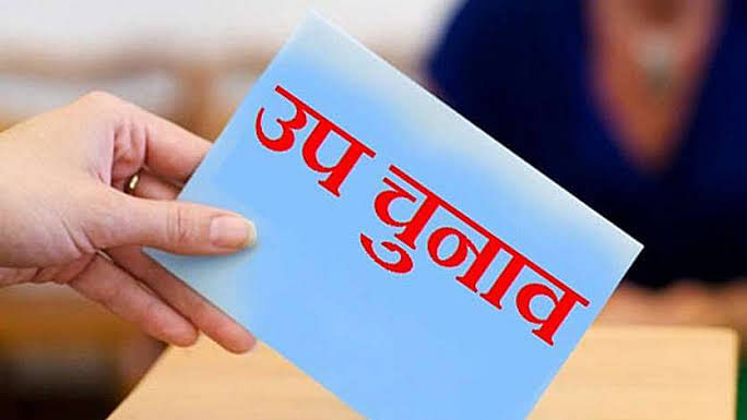 उपचुनाव के मद्देनजर BJP ने बनाई कोर टीमें, मंत्री-सांसदों को सौंपी जवाबदारी