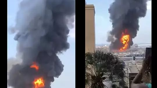 Lebanon Beirut Port fire