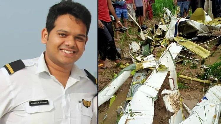 आजमगढ़ में क्रेश होने से चार्टर्ड एयरक्राफ्ट के हुए कई टुकड़े