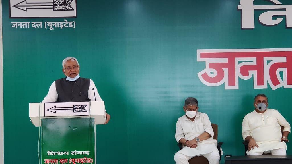 बिहार: CM नीतीश कुमार ने डिजिटल रैली में अपनी सरकार की गिनाई उपलब्धियां