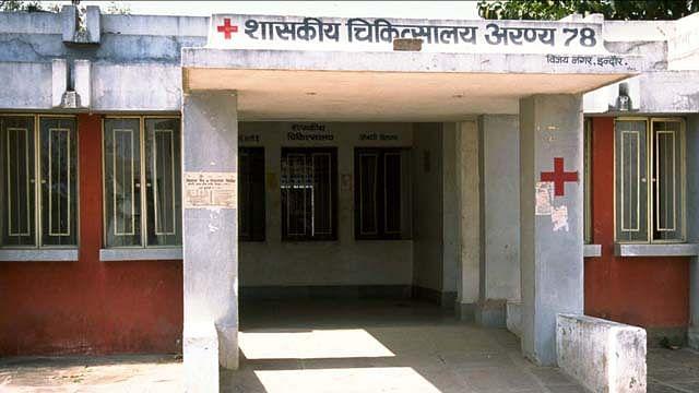 इंदौर : सरकारी अस्पताल में जारी है ईनाम के नाम पर गरीबों से वसूली