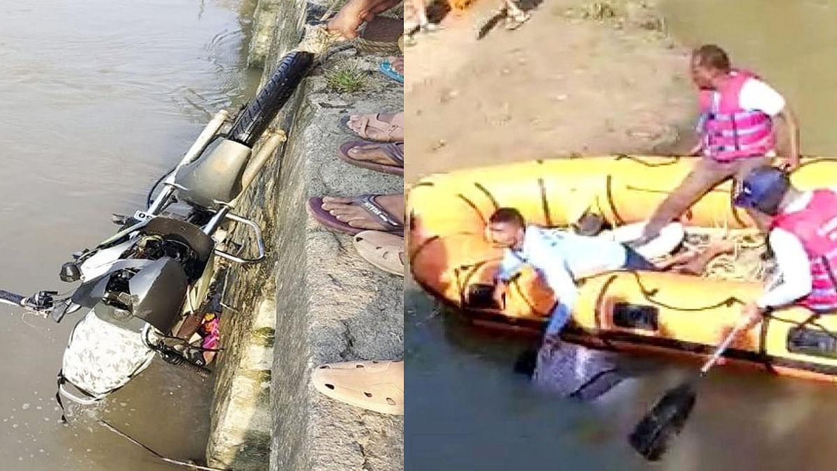 इंदौर: बाइक अचानक अनियंत्रित होकर क्षिप्रा नदी में जा गिरी, एक की मिली लाश