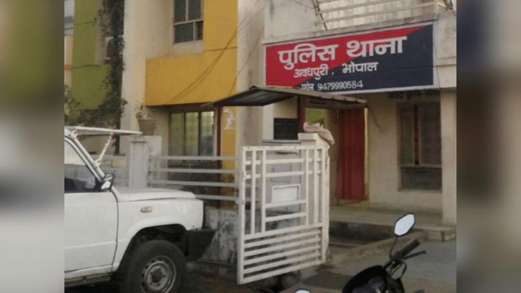 भोपाल: राजधानी में हत्याओं का वार, घर में घुसकर की युवक की दिनदहाड़े हत्या