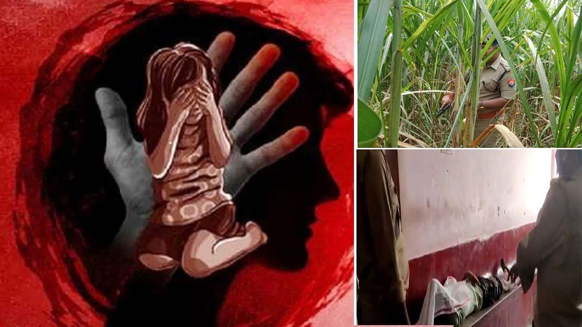 UP: लखीमपुर खीरी में बच्ची के रेप व हत्या का आरोपी पुलिस मुठभेड़ में अरेस्ट