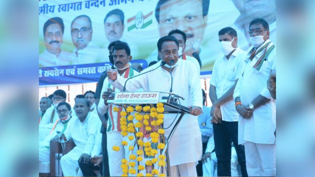 प्रदेश की जनता जानती है हमारी नीति और नीयत, पूर्व CM कमलनाथ का बयान