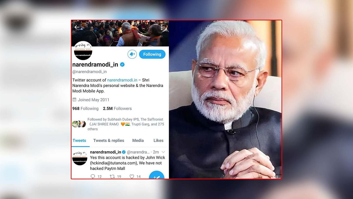 PM मोदी की पर्सनल वेबसाइट का Twitter अकाउंट हैक