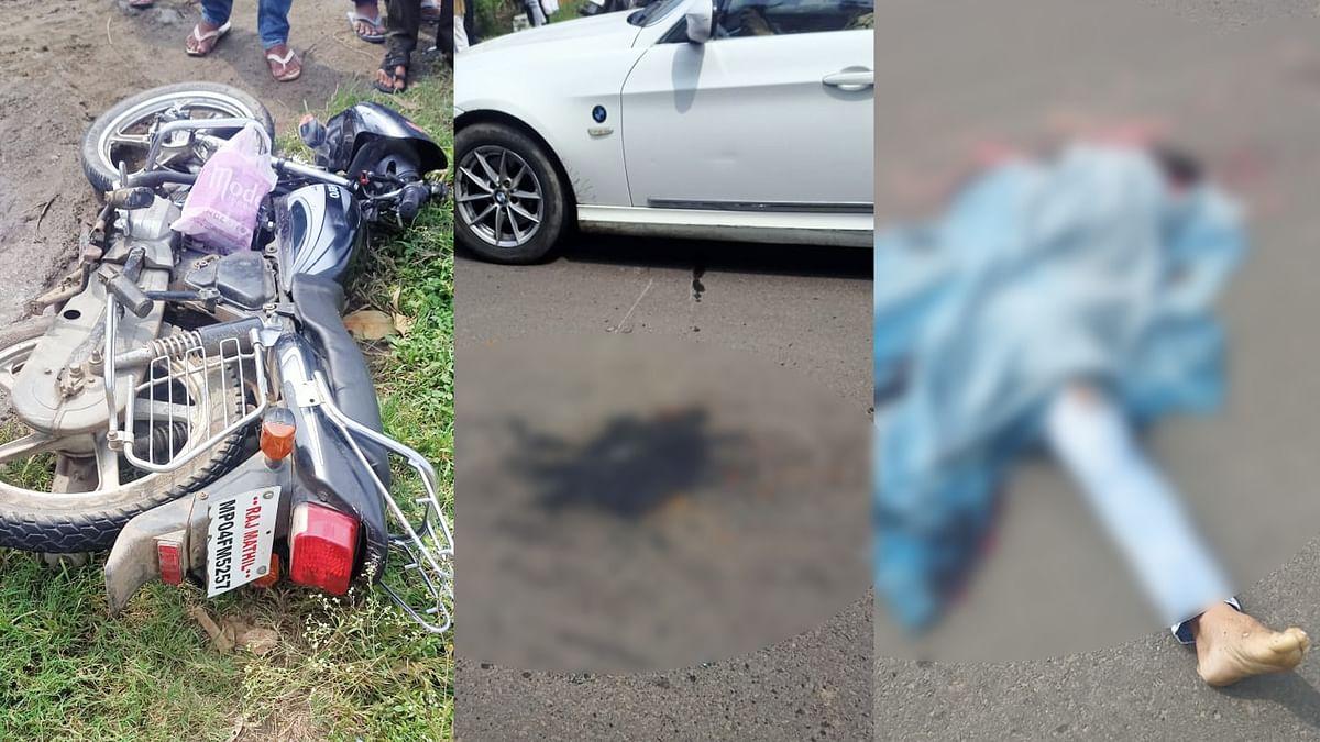 भोपाल : सड़क हादसे में बाइक सवार को ट्रक ने कुचला, हुई दर्दनाक मौत