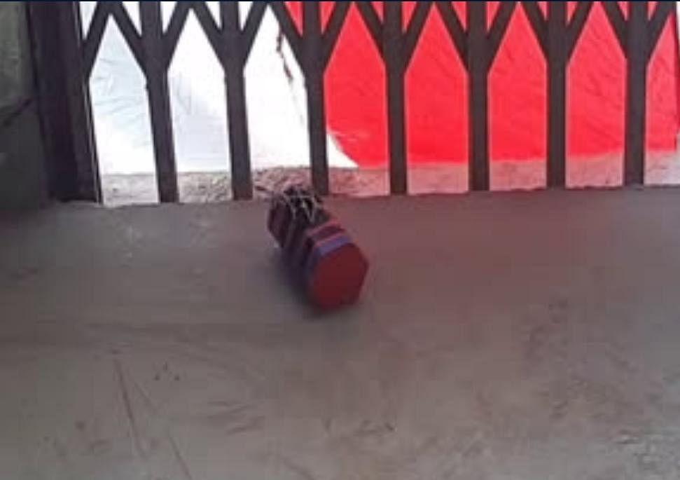 भिंड के निजी स्कूल में मिला बम