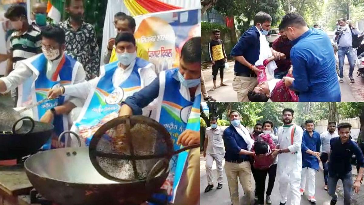 PM मोदी के जन्मदिन पर कांग्रेसियों का पकौड़ा प्रदर्शन, विरोध में तले पकौड़े