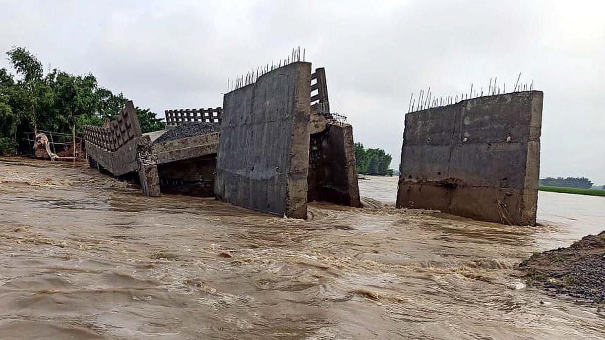 बिहार: किशनगंज में करोड़ों की लागत से बना पुल उद्घाटन से पहले ही टूटा