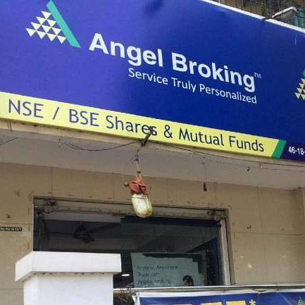 मंगलवार से खुलने जा रहा Angel Broking का IPO