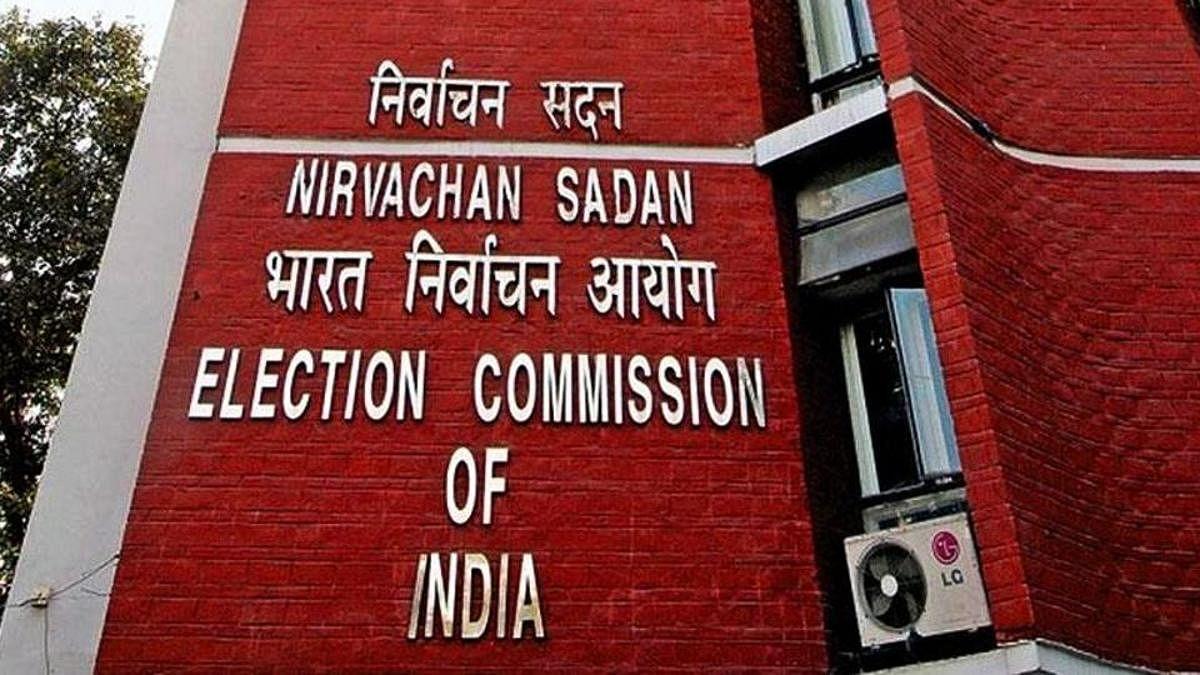 भोपाल : कांग्रेस ने चुनाव आयोग से की पांच शिकायतें