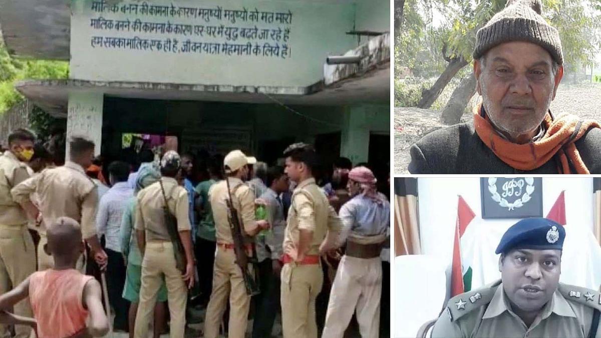 उत्तर प्रदेश के लखीमपुर की सनसनीखेज वारदात - पूर्व MLA की पीट-पीटकर हत्या