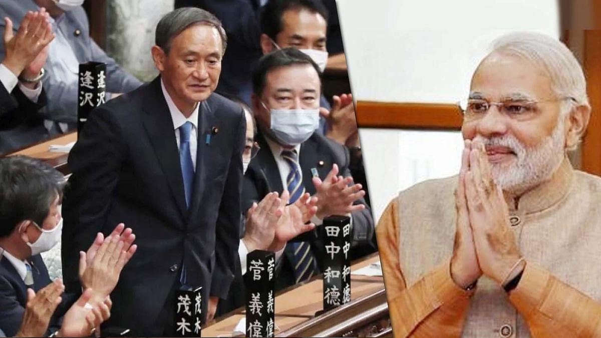 जापान के नए प्रधानमंत्री चुने गए योशिहिदे सुगा- PM मोदी ने दी बधाई