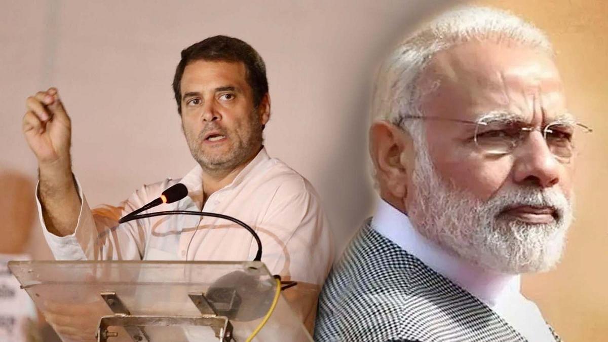 राहुल गांधी का मोदी सरकार पर जोरदार वार- देश कितने और एक्ट ऑफ मोदी झेलेगा
