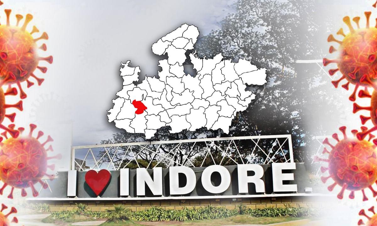 इंदौर कोरोना बुलेटिन