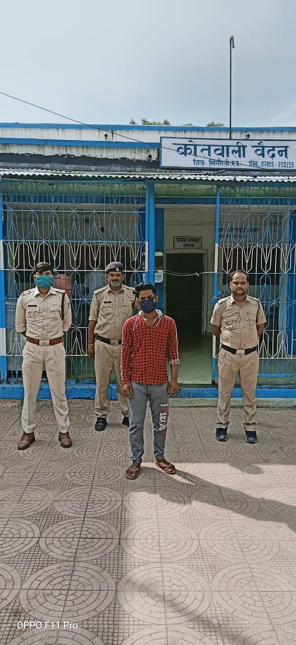 नाबालिग से दुष्कर्म के दो अलग अलग मामले में दो आरोपी गिरफ्तार