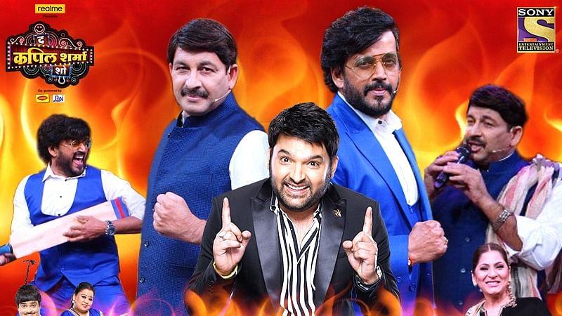 'द कपिल शर्मा शो' में ये 2 भोजपुरी स्टार आएंगे नजर