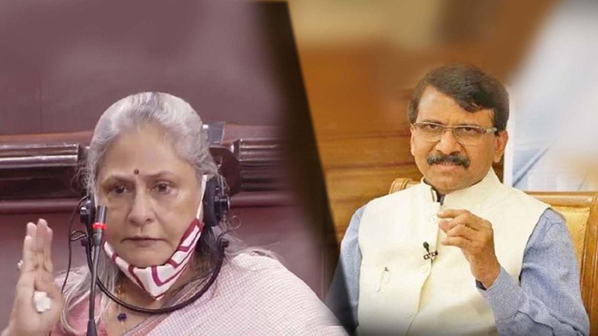 जया बच्चन के समर्थन में बोले संजय राउत- उन्होंने कुछ भी गलत नहीं कहा