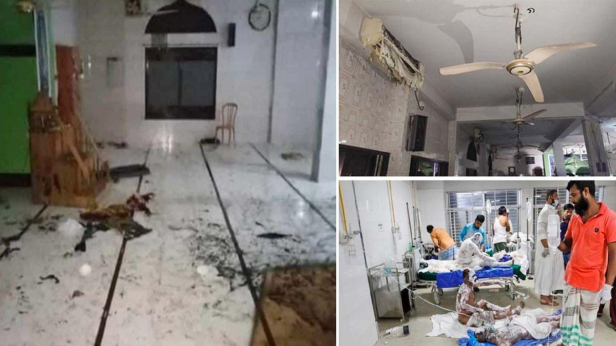 बांग्लादेश: मस्जिद में लगे 6 एसी में भीषण विस्फोट से मची खलबली