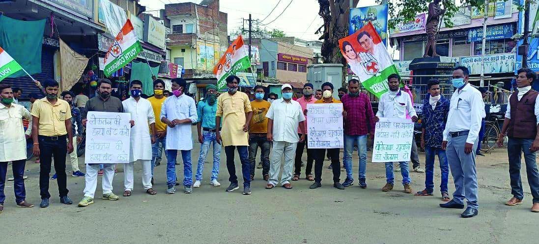 मुख्यमंत्री के विरोध में नारे लगाते युवा कांग्रेस के सदस्य