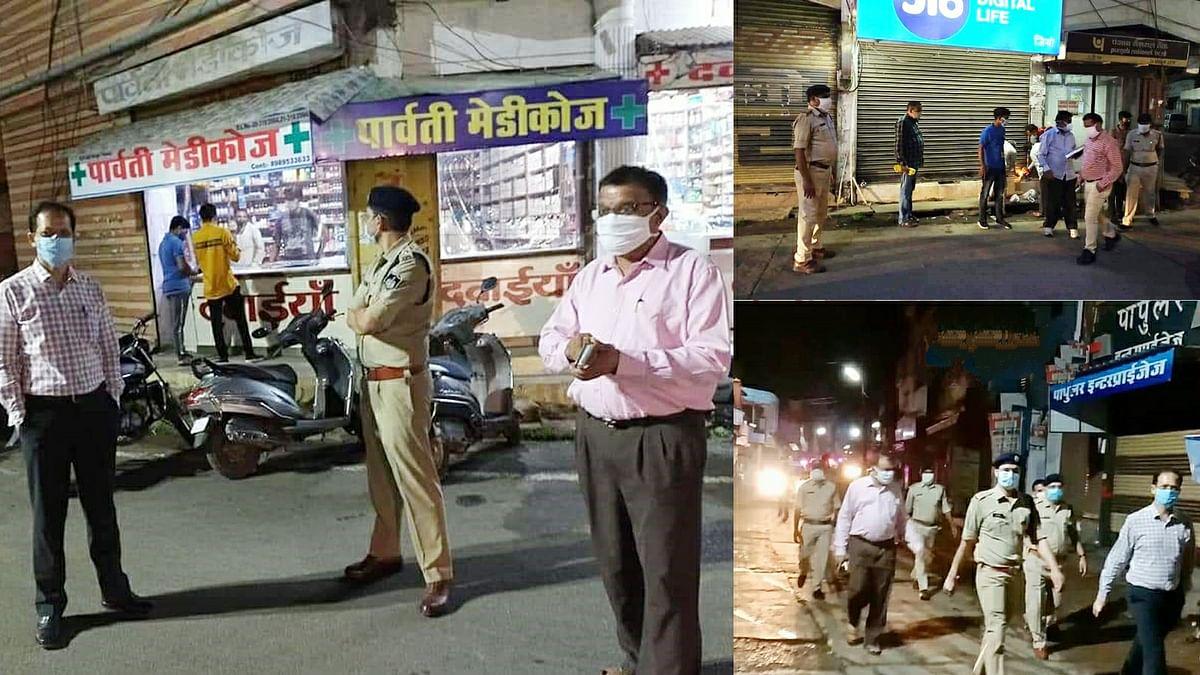 नरसिंहपुर जिला प्रशासन एक्शन में, दुकानों को किया गया सील