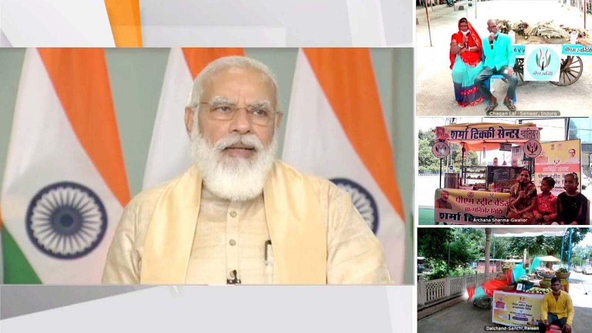 MP के स्ट्रीट वेंडर्स से PM मोदी का संवाद