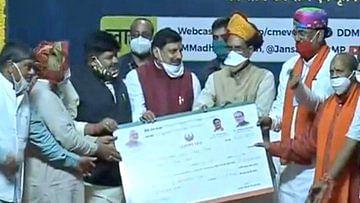 CM ने किसानों को फसल बीमा योजना की राशि के अंतरण के प्रमाण पत्र किए वितरित