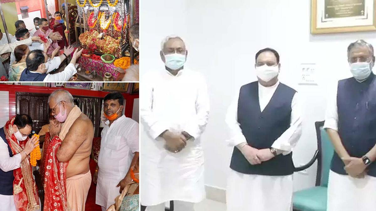 बिहार चुनाव की सरगर्मियां तेज- आज CM नीतीश से मिले जेपी नड्डा