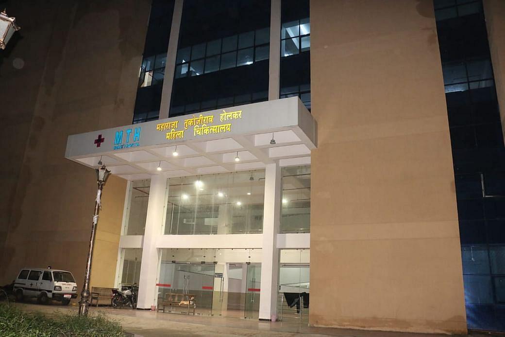 इंदौर : एमटीएच में मरीज की मौत, परिजनों ने लगाए लापरवाही के आरोप