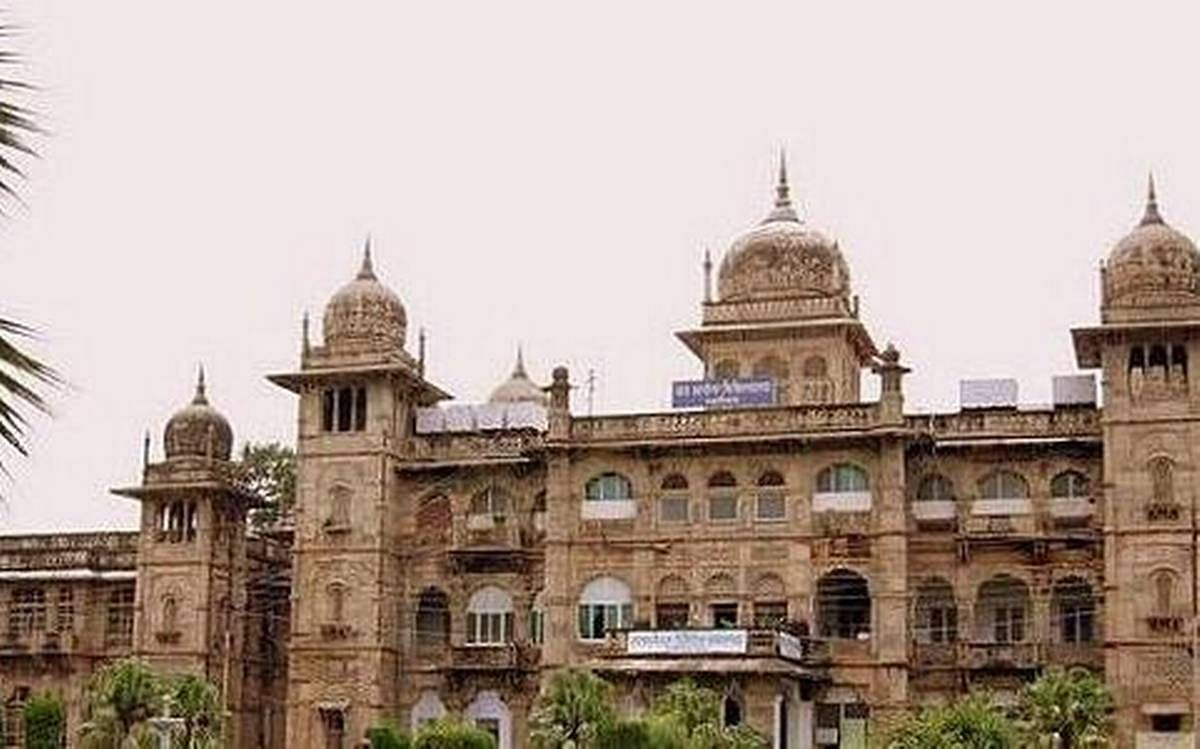 Jaya Arogya Hospital