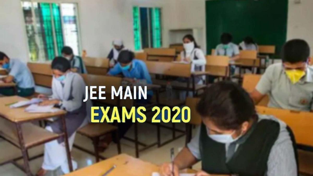 JEE Main Exam 2020: सतर्कता व कड़ी सुरक्षा के बीच देशभर में JEE की परीक्षा